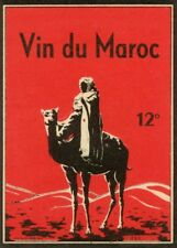 VIN DU MAROC, MORROCAN WINES, France, date unknown, 250gsm A3 Poster