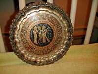Vintage Egyptian Silver Metal Serving Tray Wall Plaque Engraved Patterns