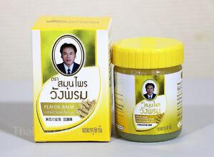 50g WANGPHROM THAI HERBAL YELLOW BALM MASSAGE PAIN RELIEF BARLERIA LUPULINA