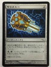 GALVANIC KEY JAPANESE MAGIC THE GATHERING MIRRODIN CARD IS NEAR MINT TO MINT NP