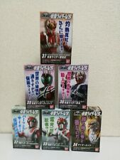 Kamen Rider VS SHODO 8th Figure Full set ( ZX ×2,Tiger Roid , Decade ,Hibiki×2)