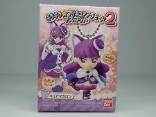KiraKira Pretty Cure A La Mode mascot Figure Keychain Cure Macaron BANDAI Japan