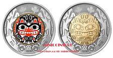 Canada 2020 Coloured and Non-Colored $2 Dollar Bill Reid Toonie Coin BU