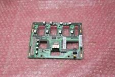 HP Hard Drive Backplane 3.5 Inch 4 Bay 466509-001 519736-001