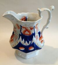 Antique Gaudy Welsh Jug ~ Cambrian Rose Pattern / Swansea cottage