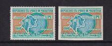 Mauritania Mint Stamp-Perf+Imperforate Sc#302 MVLH CV$5