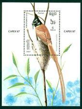 Cambodia Scott #796 MNH Bird Fauna CAPEX '87 Philately CV$5+