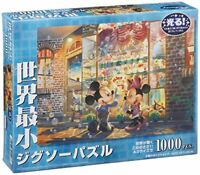 Tenyo 1000 Piece Jigsaw Puzzle Disney dusk of Toy Shop World Minimum