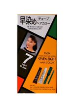 1 box - Paon Seven-Eight Hair Color (With Comb/Brush) - Colors #4, #5, #6 or #7