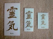 Reiki - Symbol - Aufkleber Set (20 Stück) in 3 Grössen