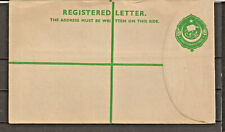 PAKISTAN 5 1/2 as REGISTERED COVER MINT (2 scans).