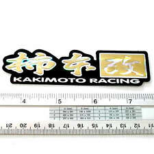 "Kakimoto Racing Car Japan Reflect Light Sticker 1x4.5"" Gold"