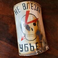 Original Vintage Enamel Metal Plate ''HIGH VOLTAGE DANGER to LIFE'' USSR 22/28cm