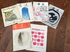 6 - Ikenobo Japanese Magazines