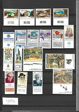 ISRAEL STAMPS 1982 - FULL YEAR SET - MNH - FULL TABS - VF & BLOCKS