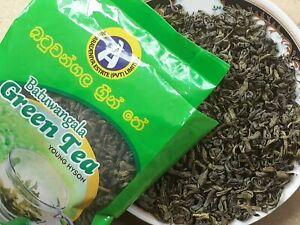 Batuwangala Tea Ceylon Green tea Loose Leaf Sri Lanka Premium Free Shipping 200g