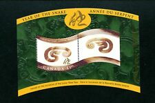 LOT 61838  MINT NH 1884 : FULL SHEET LUNAR NEW YEAR OF THE SNAKE