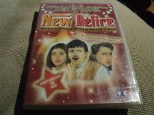 """DVD """"NEW DELIRE"""" parodie Bollywood avec les voix de Bigard, Legitimus, ..."""