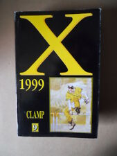 X / 1999 #9 - CLAMP Jade Comics Manga [G950]