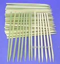 Hira Gushi Yakitori Bamboo Skewer 100pcs 7in #LT6445 S-1599