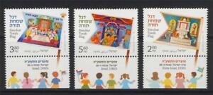ISRAEL FESTIVALS 2014 SIMCHAT TORAH FLAGS 3 STAMPS MNH BIBLE JUDAICA