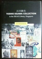 Toshio Egawa Collection in the ISEAS Library, Singapore: Catalogue Bibliography