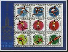 Burundi MNH Sc C282 Value $ 35.00 Olympics