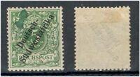 German Colonies German South West Africa 6 unused with Folded (708216)