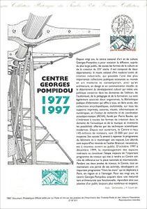 1e jour Timbre sur document philatélique - Centre Georges pompidou 31.01.1997