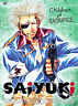 Saiyuki - Vol. 9: Children of Sacrifice DVD 2004 NEW