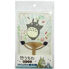 Studio Ghibli My Neighbor Totoro (Goldfish)Bamboo Fan, for sale in JAPAN ONLY