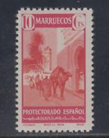 MARRUECOS (1941) NUEVO SIN FIJASELLOS MNH SPAIN - EDIFIL 236 (10 cts) LOTE 1
