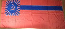 Flag Red Georgian SSR Georgia Soviet Union Banner Big Real USSR CCCP Old Vintage