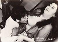 Pinku film eros japonais II Original Vintage circa 1980