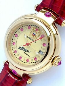Russian WATCH PRESIDENT PUTIN women's wrist watch automatic. Poljot