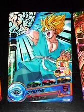 TCG DRAGON BALL Z/GT HEROES CARD CP GM PRISM CARTE HG3-01 BANDAI JAPAN 2012 DBZ