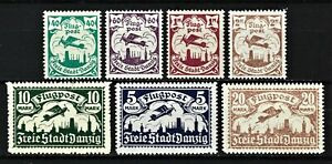 DR Danzig Rare WWI Stamps 1923 Airmail Plane Avia Classic MNH Full Set Flugpost