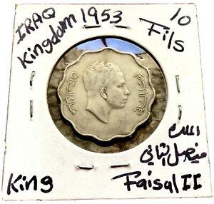 1953 Iraq 10 Fils, King Faisal II, Copper-Nickel Coin. الملك فيصل الثاني
