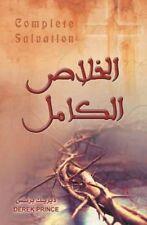 Arabic Non-Fiction Books, Comics and Magazines