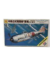 Otaki Nakajima Ki44 Shoki Tojo 1/48 Scale Model Kit #OT2-14-500 Sealed Contents