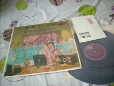 a941981 Lin Dai on Cover HK Soundtrack 寶石唱片 LP 江山美人 ( Lin Dai Does Not Sing Any Songs Here )