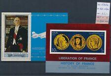 LM13420 Yemen 1970 Charles de Gaulle sheets MNH cv 35 EUR