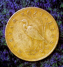 "Hungary 5 Forint 1995 BP ""Great White Egret"" Brass Uncleaned 'Nice Details'"