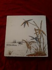 More details for antique mintons china works hand painted tile 6