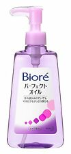 Kao Biore Perfect Oil makeup remover oil 230ml Japan Import Free shipping