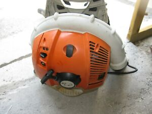 STIHL COMMERCIAL BR550 GAS POWER BACKPACK BLOWER