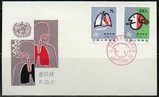 CHINA PRC SCOTT#1594/95  SET ON  FIRST DAY COVER