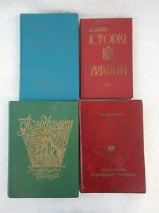 Lot of 4 HISTORY OF UKRAINE Ukrainian Hardcovers
