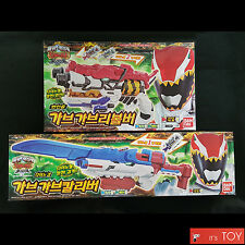 Bandai Power Rangers Kyoryuger Brave Gabu Gabu Cannon Gaburevolver & Gabucalibur