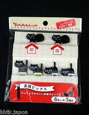 ピックスPiques à bento  - Accessoires pour bento - KURO NEKO - Import direct Japon